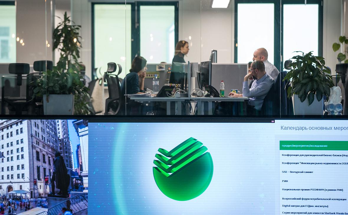 Место скандального аналитика Sberbank СIB займет выходец из «Роснефти»