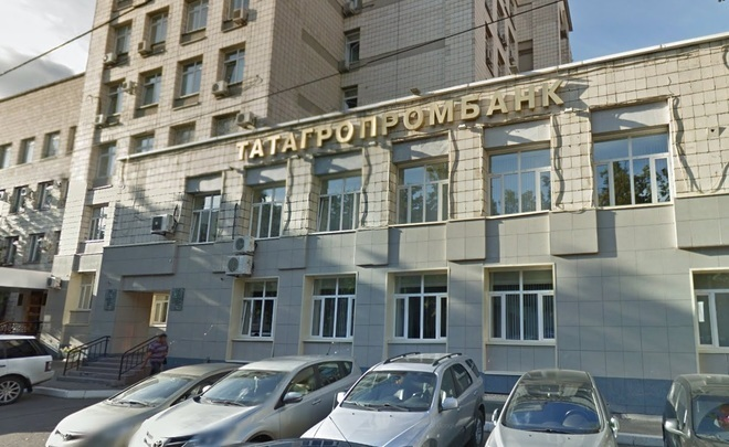 Татагропромбанк должен кредиторам 17,5 млн рублей
