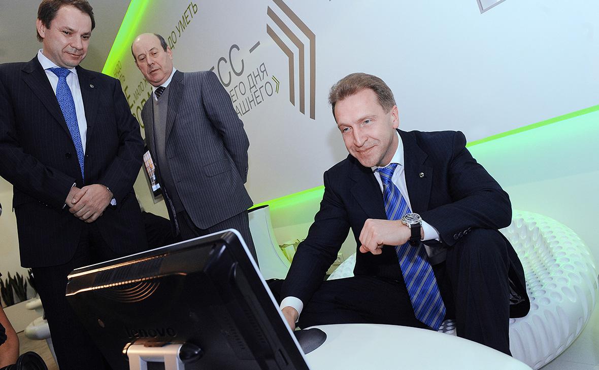 Шувалов заявил о поддержке «крипторубля» и госуслугах через блокчейн