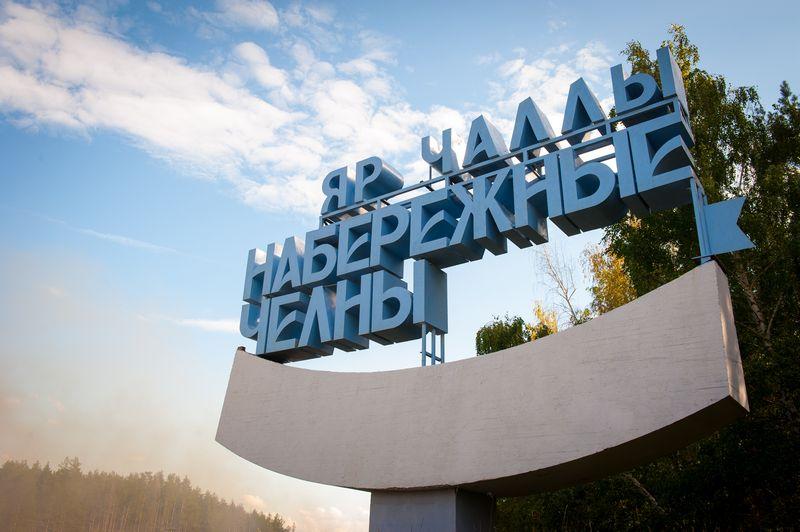 Экс-глава Исполкома Набережных Челнов задержан за махинации с землей