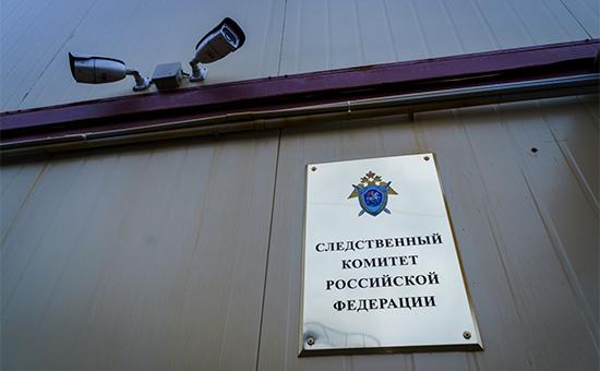 СКР проверит сообщения осексуальныхдомогательствах вшколе вМоскве