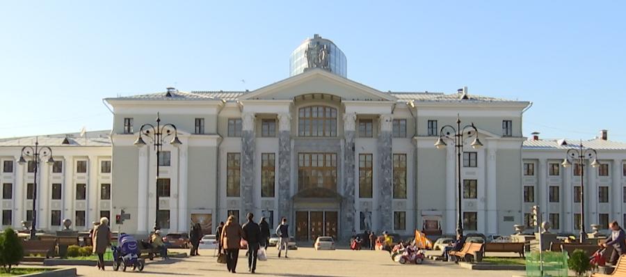 В деятельности учреждений культуры Перми не досчитались 12,5 млн рублей