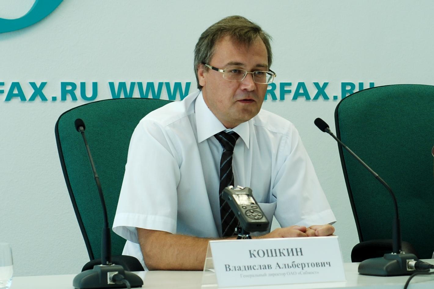 В Новосибирске признали банкротом одного из Кошкиных