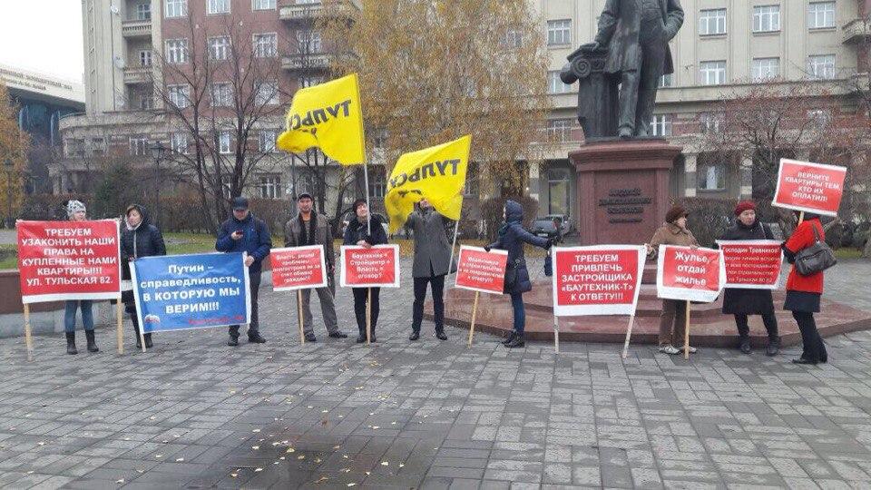 Власти Новосибирской области предложили застройщикам землю за «десятину»