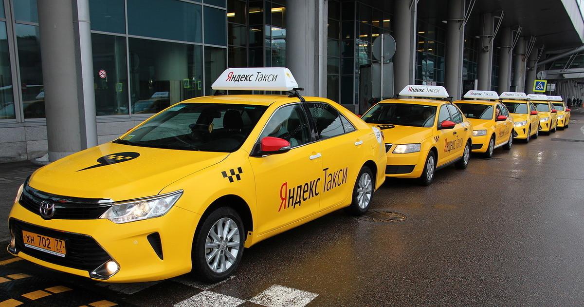 Свердловский минтранс ввел аккредитацию такси на время ЧМ-2018