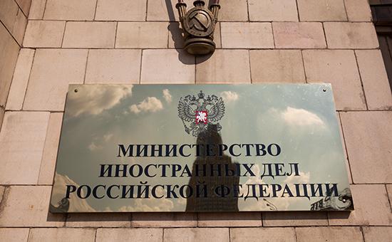 россия рбк смотреть онлайн