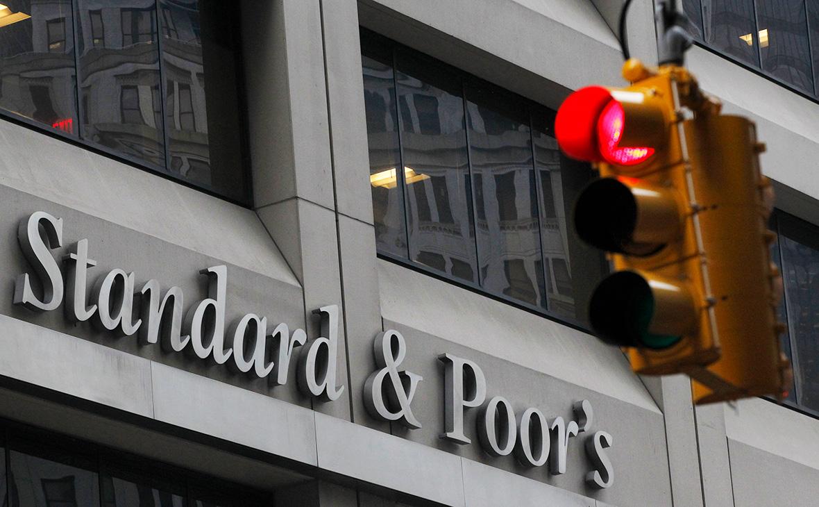 S&P понизило суверенный рейтинг Китая