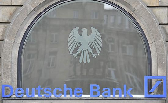 Deutsche Bank сократил около 200 сотрудников в России