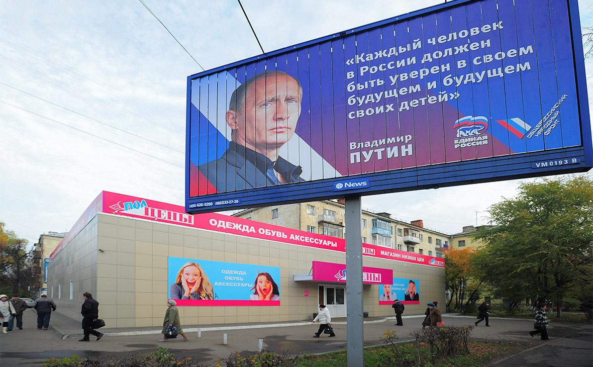 «Единая Россия» откажется от цитат Путина на выборах в регионах