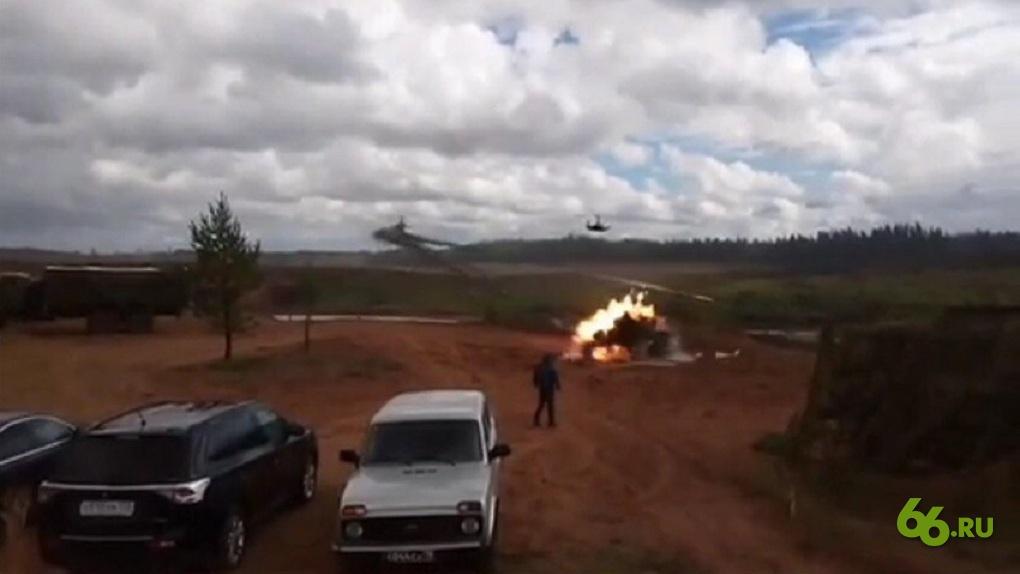 Во время учений «Запад-2017» вертолет выстрелил по толпе зрителей. Видео