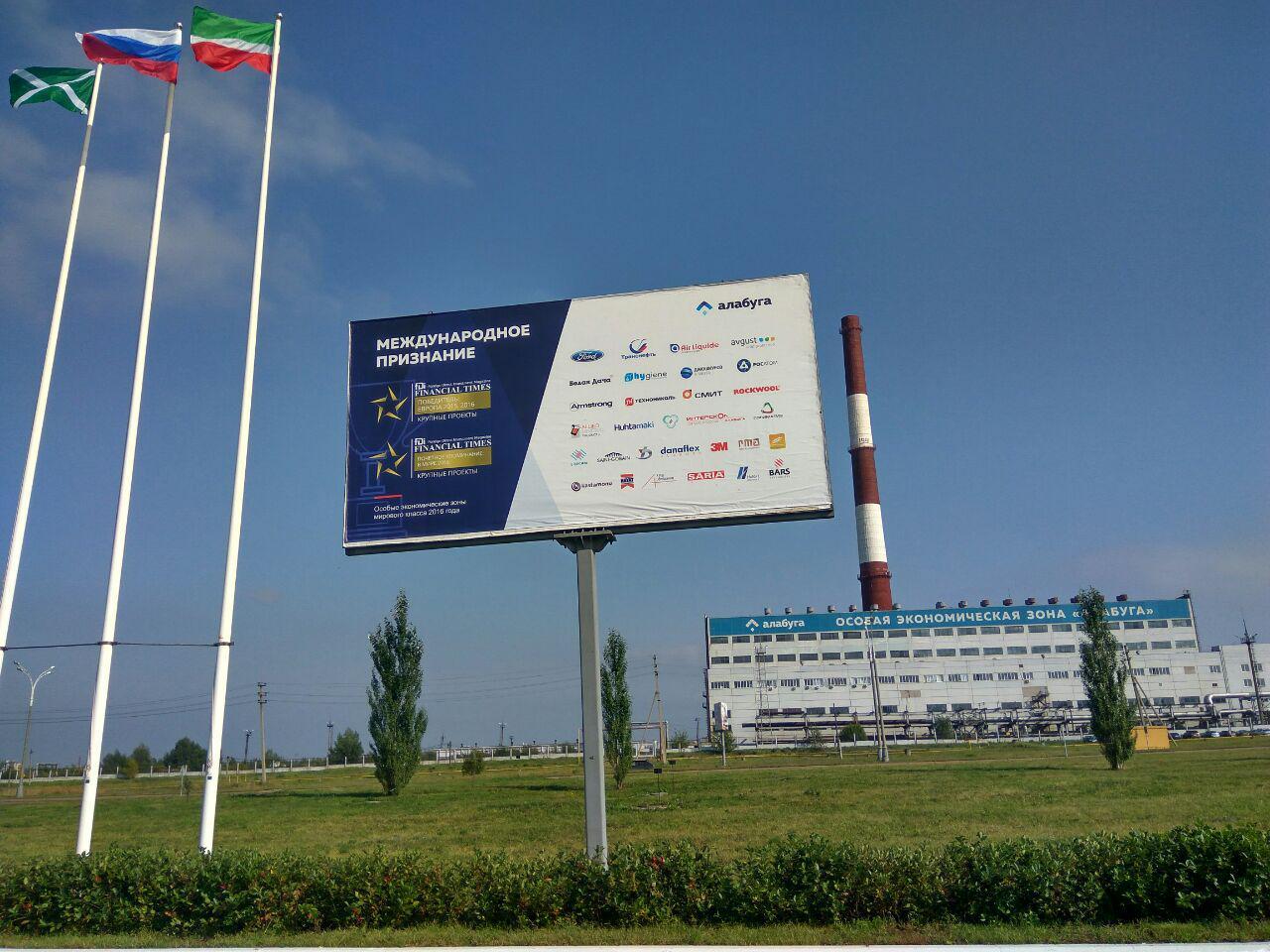 Татарстан впервые за несколько лет сократил инвестиции в основной капитал