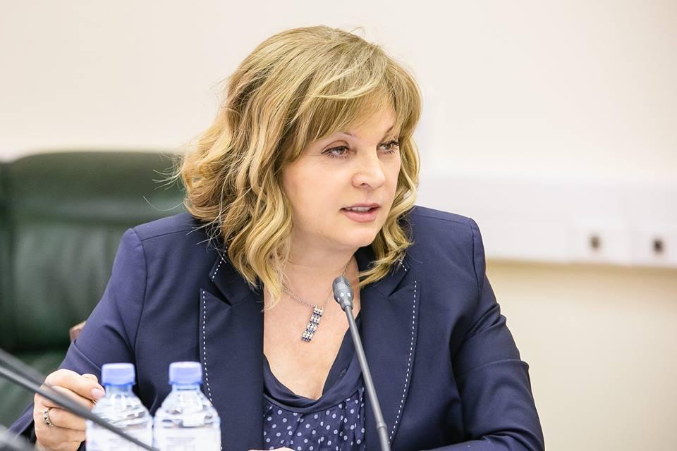 Памфилова: «В Петербург собирается большой десант»