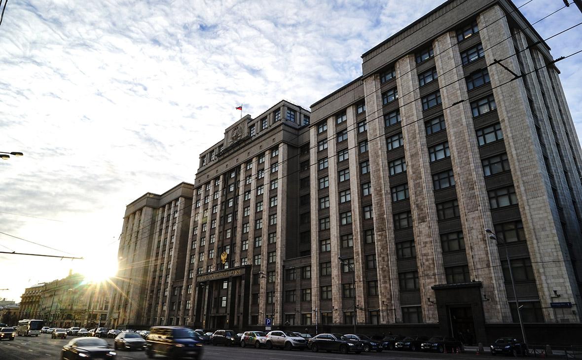 Госдума попросила объяснить ей значение блокчейна и ICO