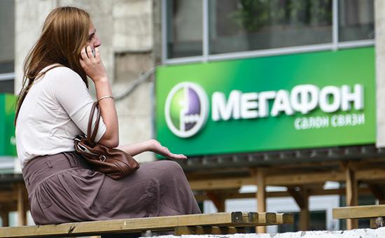В «МегаФоне» назвали причиной проблем сосвязью сбой софта