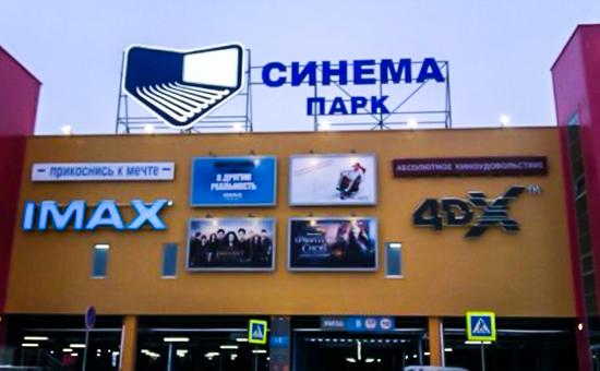 СМИ узнали о планах Мамута купить крупнейшую сеть кинотеатров в России