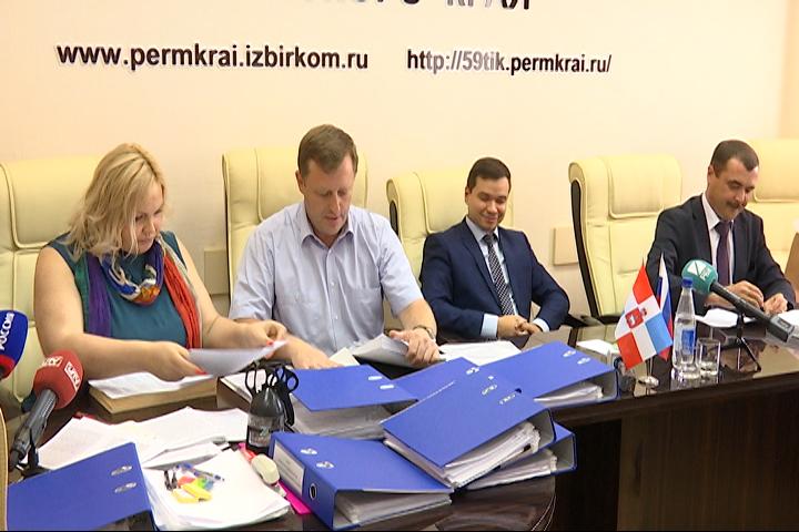 Комиссия избиркома Прикамья обнаружила совпадения подписей депутатов
