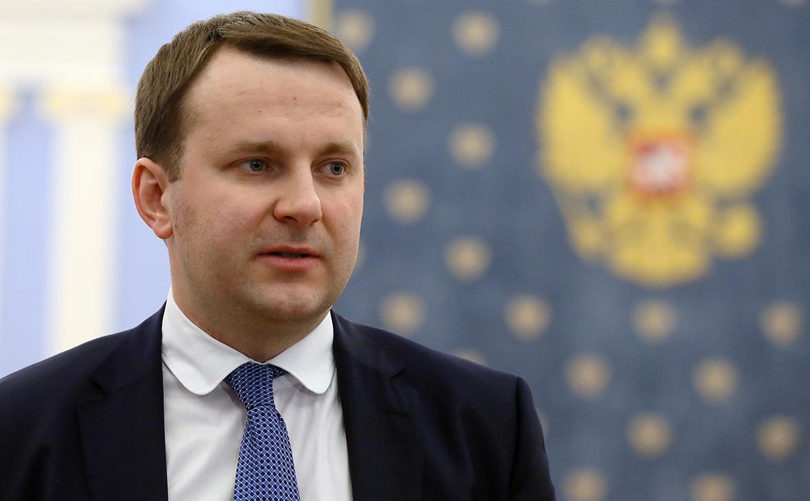СМИ сообщили о предстоящей отставке трех замов главы Минэкономразвития
