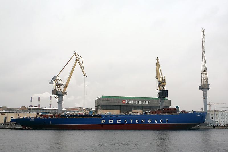 В Петербурге завершилась реорганизация крупного предприятия