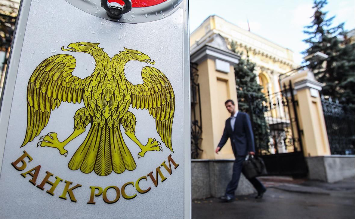ЦБ ответил Генпрокуратуре на претензии по банку «Югра»