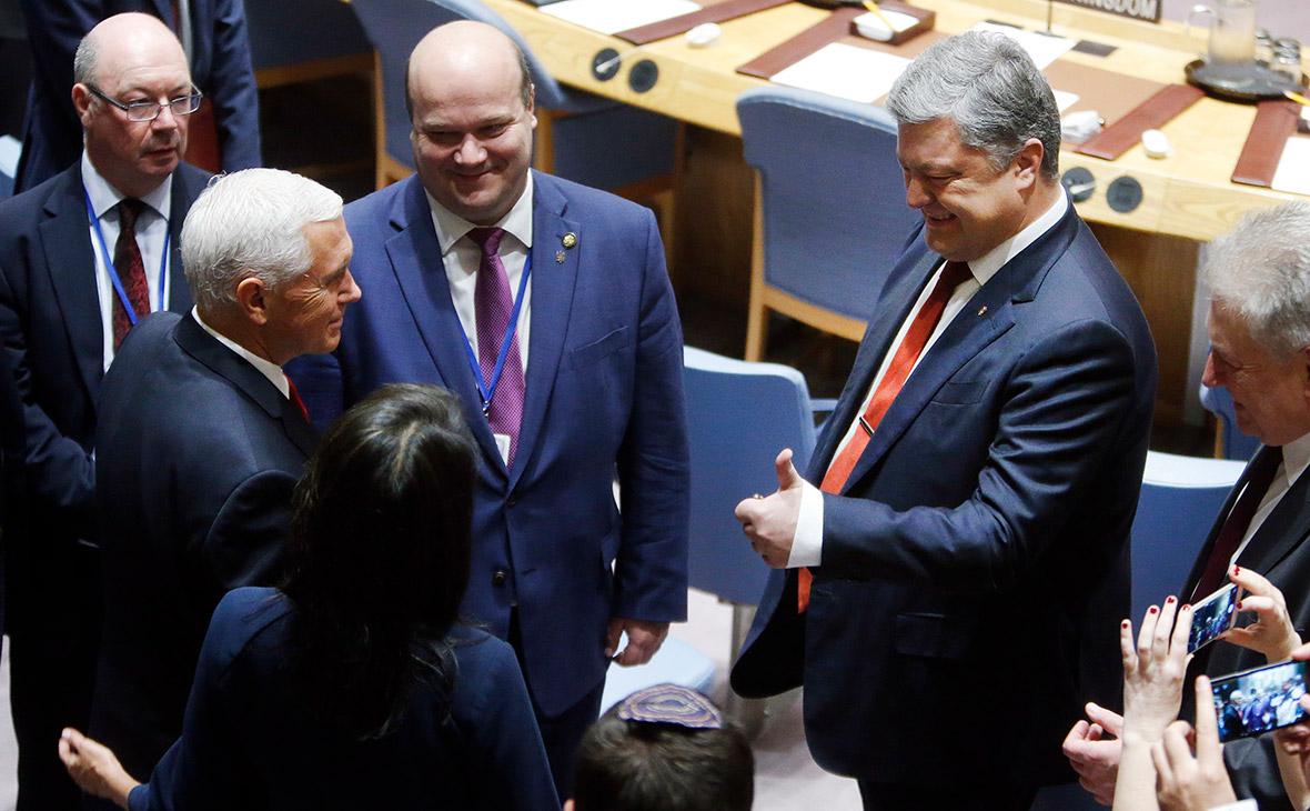 Пенс и Порошенко покинули Совбез ООН перед выступлением Лаврова