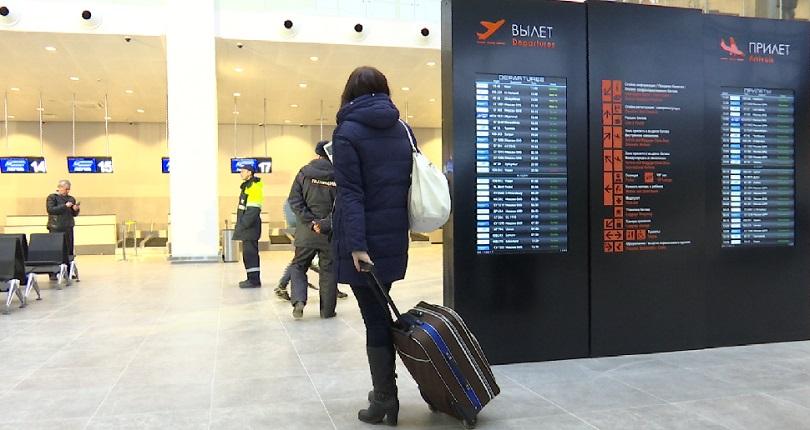 Аэропорт «Пермь» в одиннадцатый раз выбирает беспошлинные товары