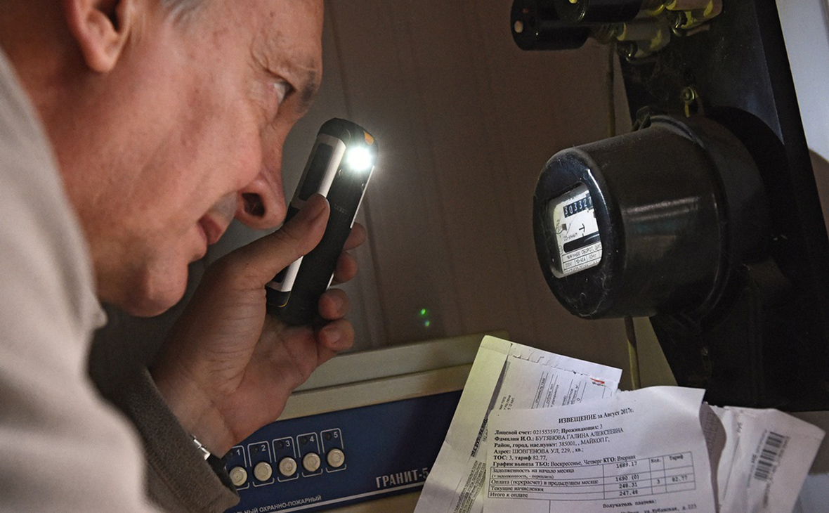 Минэнерго предложило повысить тарифы на ЖКХ более чем на 5%