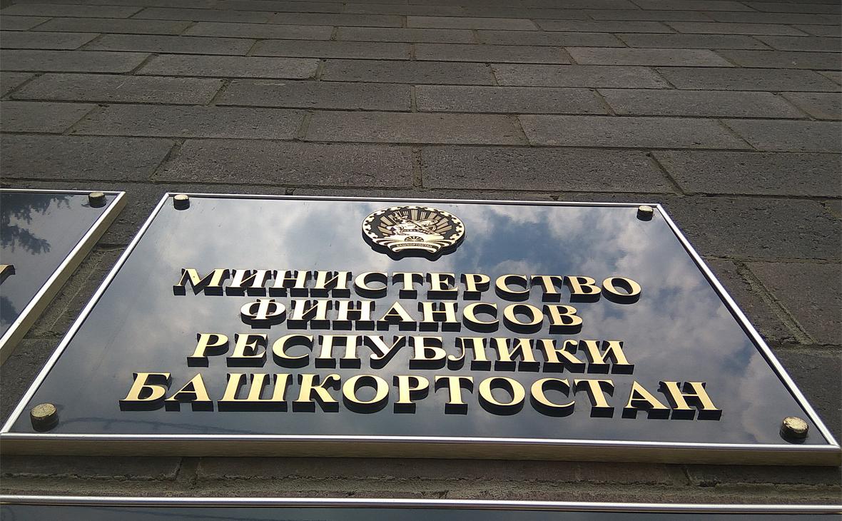 Башкирия недополучила в бюджет из-за налоговых льгот  400 млн рублей