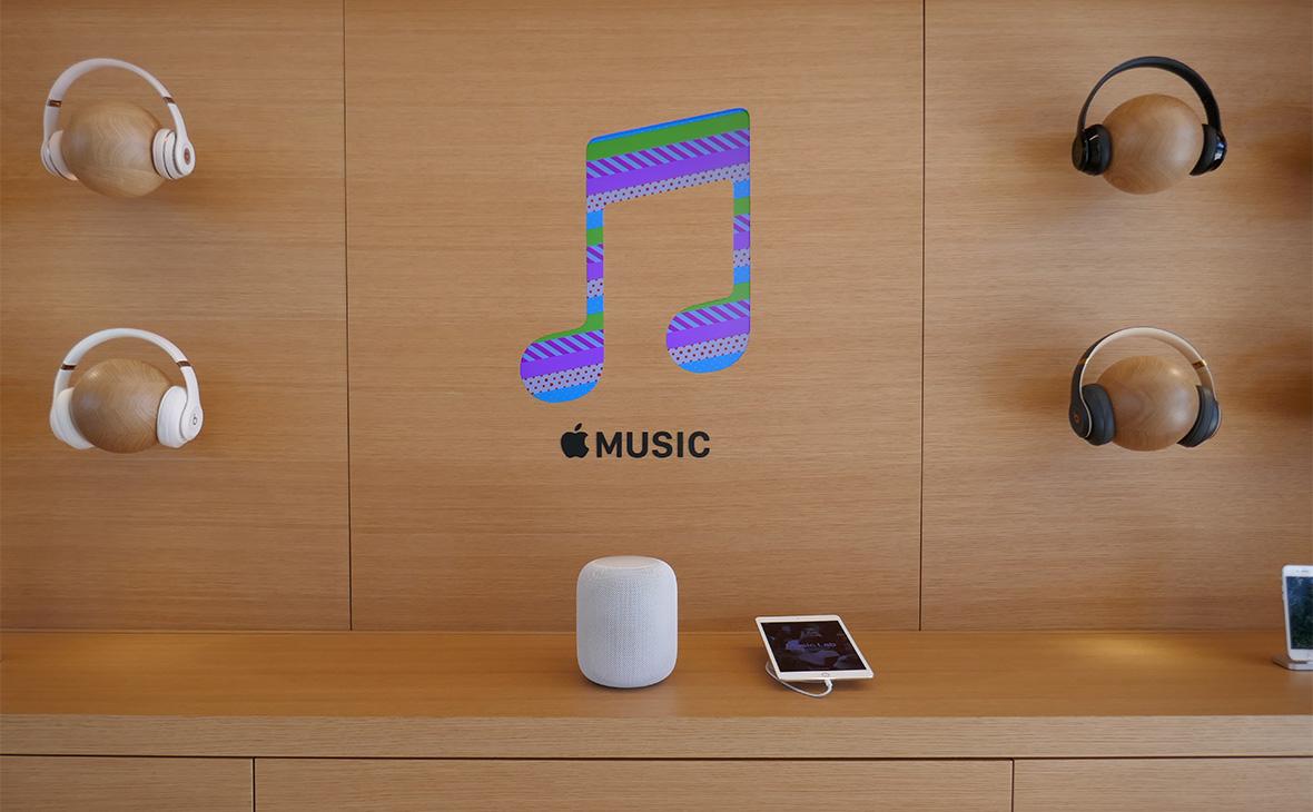 Apple купила сервис анализа музыкальных предпочтений пользователей