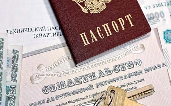 Руководитель Росимущества на Кубани приватизировал служебную квартиру