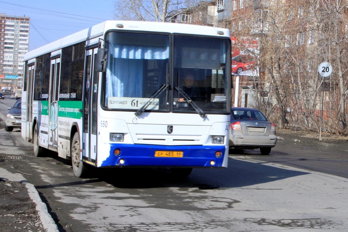 Чиновники из мэрии отредактируют транспортную схему по заявкам жителей