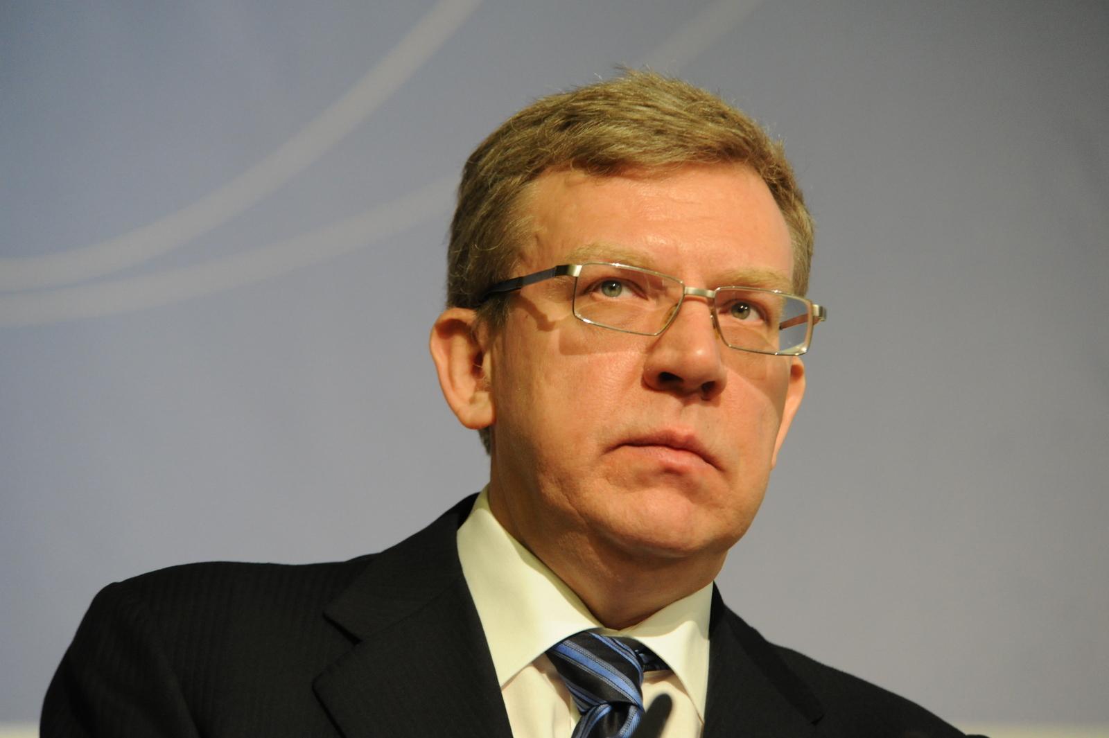 Кудрин включил Новосибирск в список городов «мировой гонки»