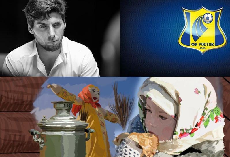 РБК Weekend: Сталин, футбол и Масленица