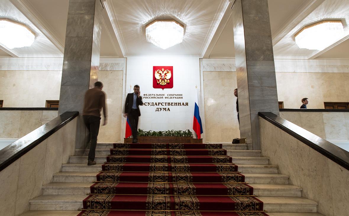 Госдума одобрила законопроект о валютном резидентстве для всех россиян