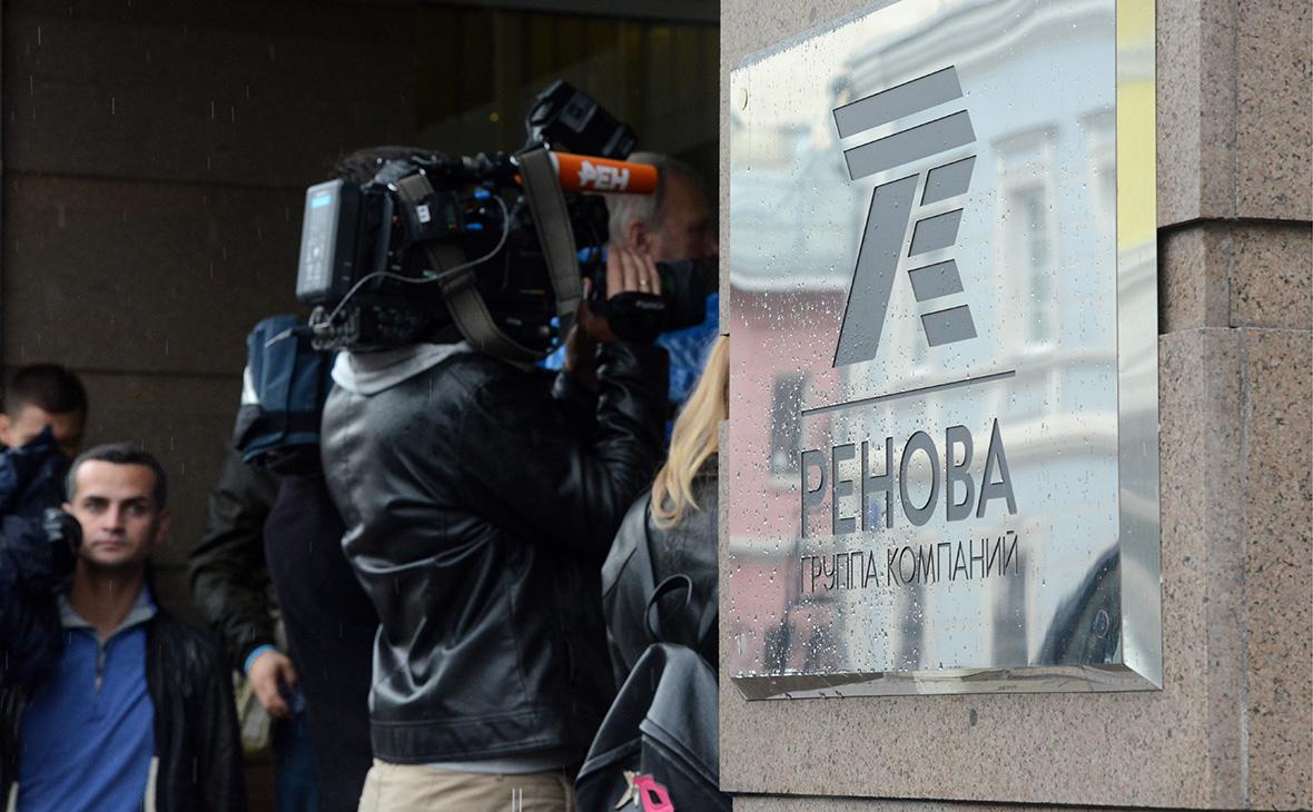 Структура «Реновы» перечислила в бюджет 433 млн руб. незаконного дохода