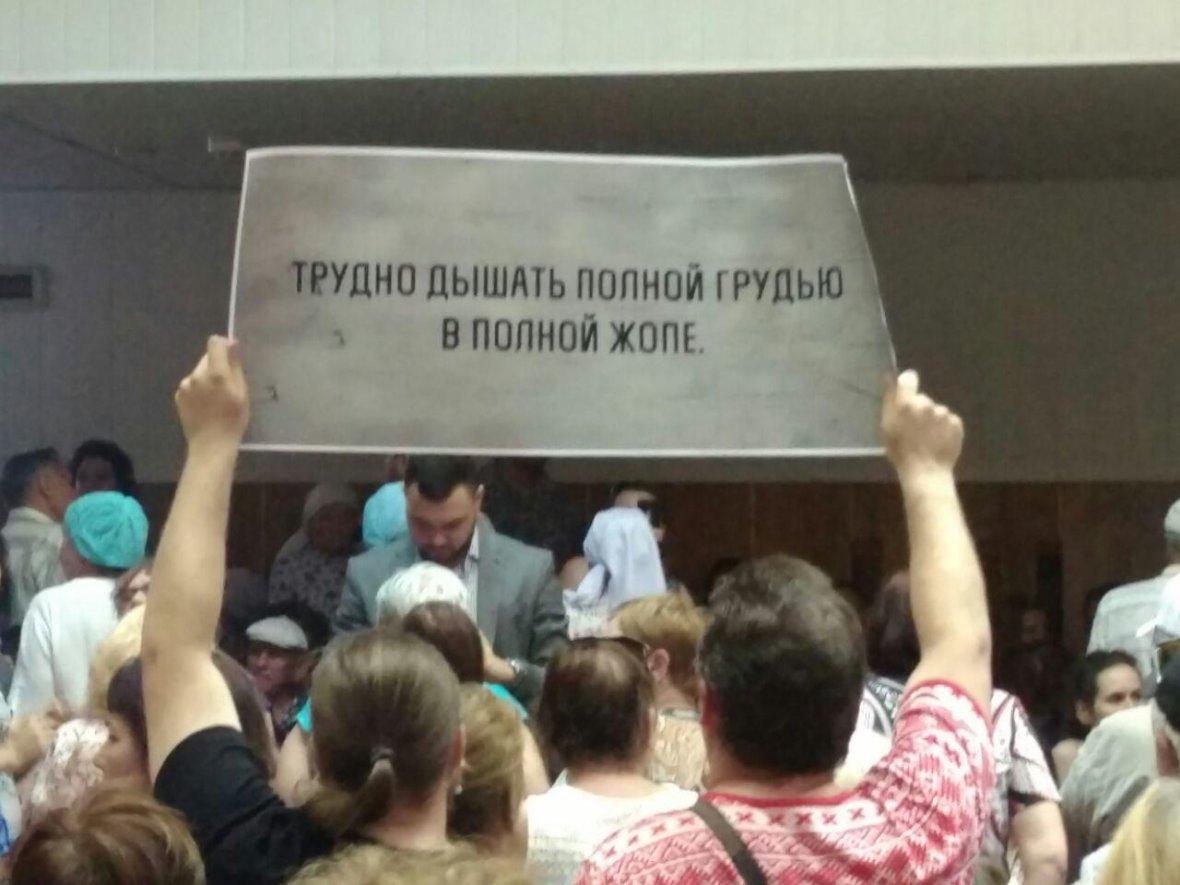 Противники МСЗ в Осиново считают экспертизу экологов для «АГК-2» заказной