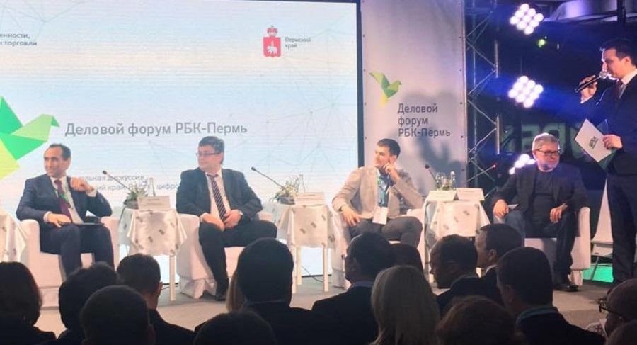 Пермский бизнес говорит о цене внедрения интернета вещей