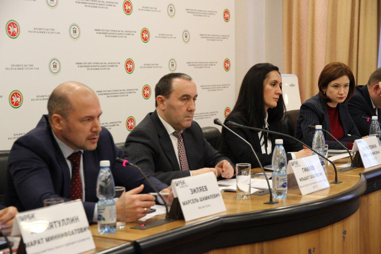 Татарстанцы за раз оформляют ипотеку на 30 млн рублей