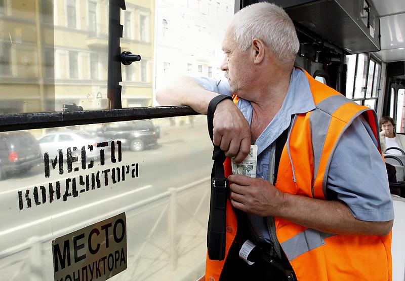 Стало известно, когда Петербург и Ленобласть объединят проездные