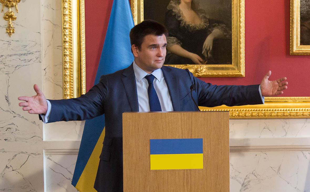Глава МИД Украины отчитался о первой за три года встрече с Лавровым