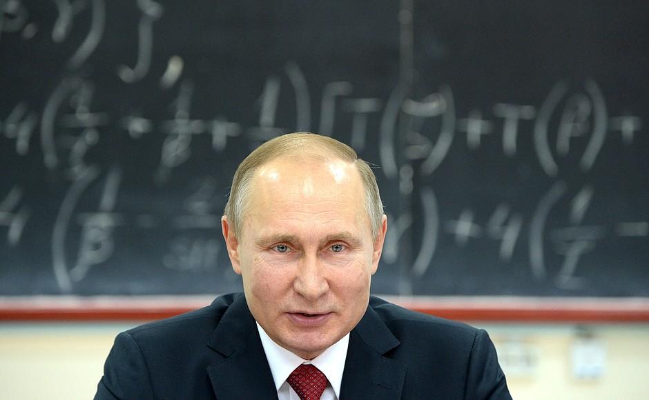 Что сказал Путин: наука, бизнес, смартфон и поддержка сильных