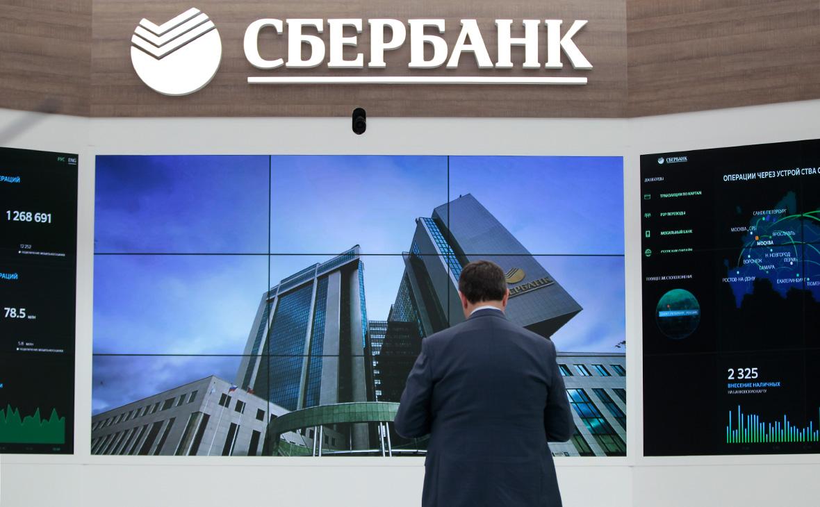 Сбербанк спрогнозировал курс рубля и динамику ВВП на ближайшие годы