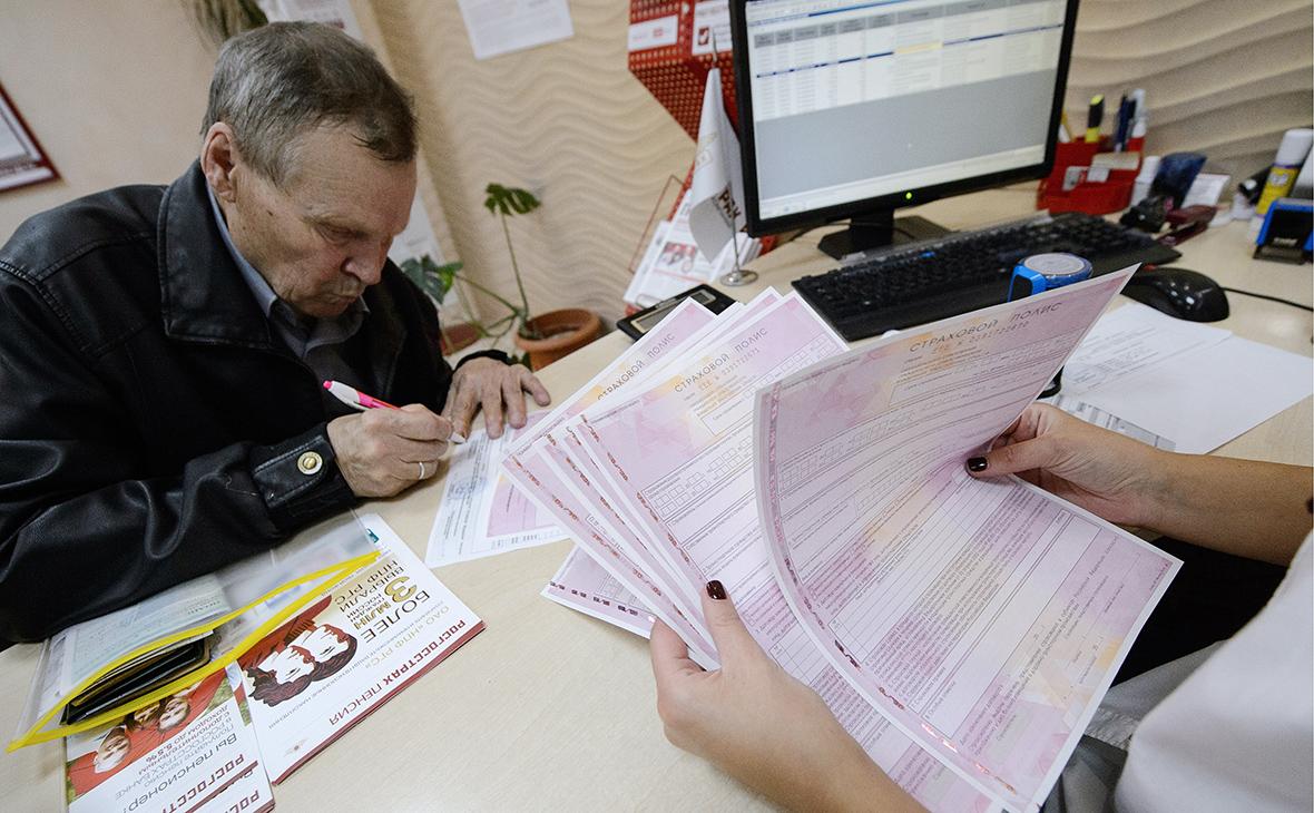 ОНФ выявил проблемы с покупкой полисов ОСАГО в регионах