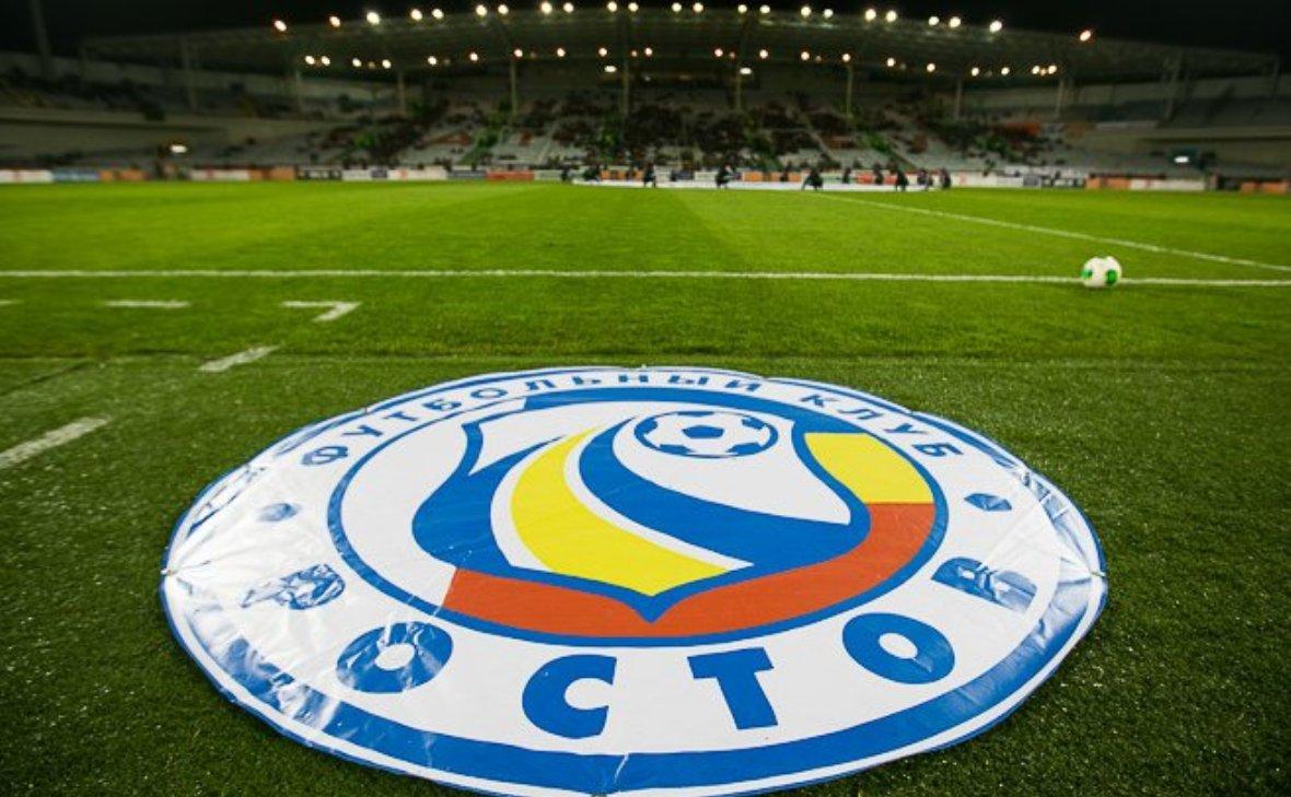 Не заработали: ФК «Ростов» завершил 2017 год с чистым убытком в ₽554 млн
