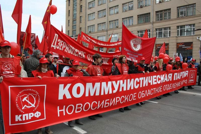 Директор управляющей компании подал в суд на новосибирский обком КПРФ