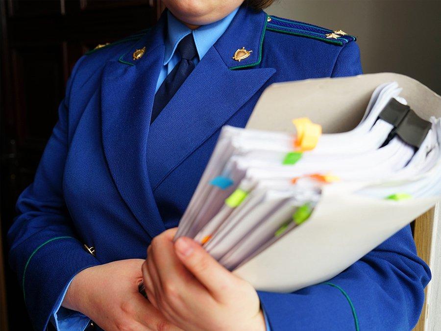 Магазин в Казани оштрафовали на 800 тыс. рублей за сбыт носков с коноплей