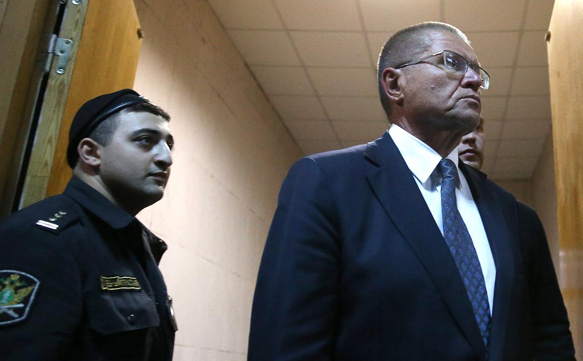 Опубликовано видео из офиса «Роснефти» перед задержанием Улюкаева