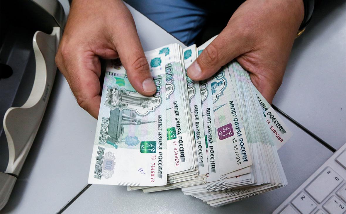 МЭР спрогнозировал рост доходов россиян до 2036 года