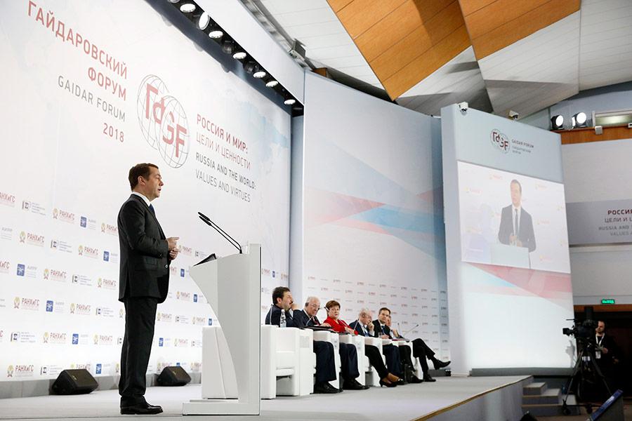 «Кроме бюджета, шальных денег нет»: о чем говорили на Гайдаровском форуме