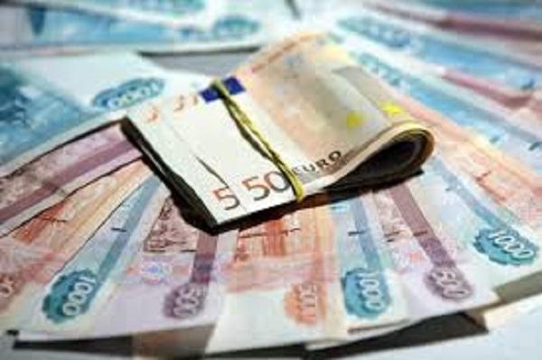 Fitch заявил об угрозе рейтингам пермских компаний «списка Белоусова»