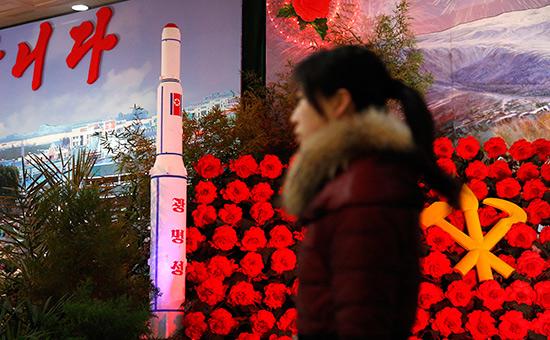 Россия иКитай выступили заполную денуклеаризацию корейского полуострова
